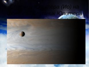 Сатурн Атмосфера состоит изводорода, с примесями гелия и следами воды,метан