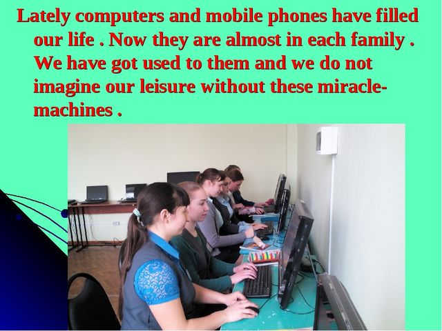Lately computers and mobile phones have filled our life . Now they are almost...