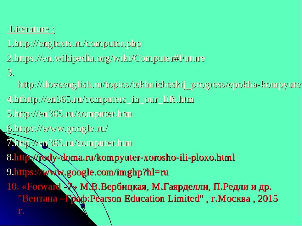 Literature : 1.http://engtexts.ru/computer.php 2.https://en.wikipedia.org/wi...