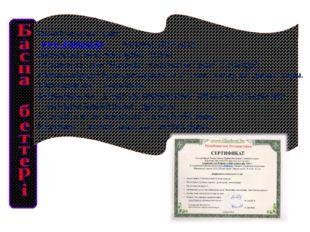 Республикалық сайт www.45minut.kz – Алматы, 2013 жыл Жарияланған еңбектеріні