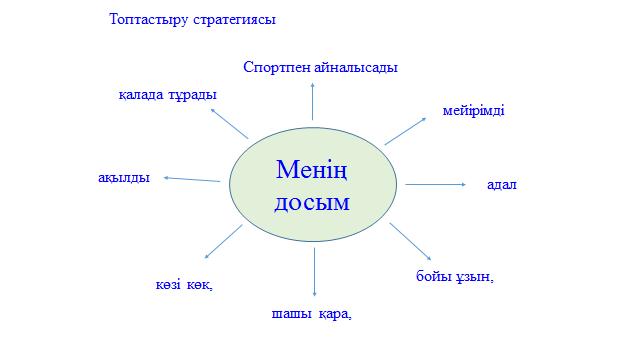 hello_html_m670dfe2f.png