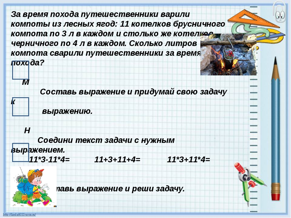 За время похода путешественники варили компоты из лесных ягод: 11 котелков бр...