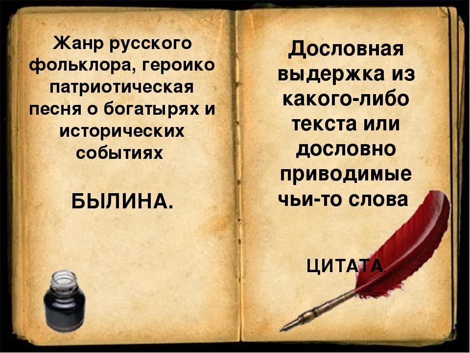 Стихотворение с острым, напряженным сюжетом, в основе которого лежит легендар...