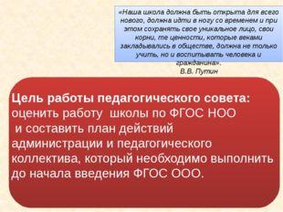 2006год Социологические исследования образовательных потребностей Концепция Ф
