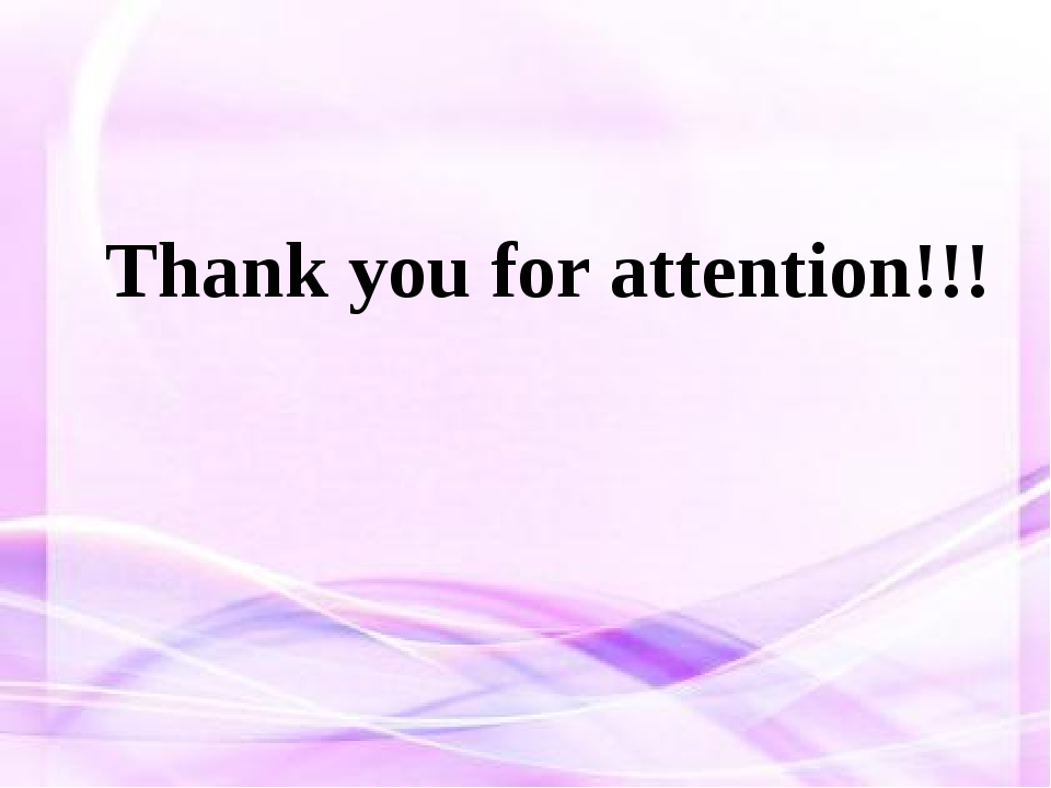 Thank you for attention!!!