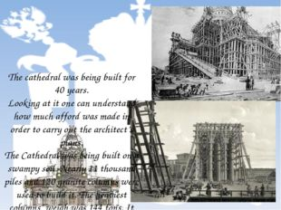 The cathedral was being built for 40 years. Looking at it one can understand