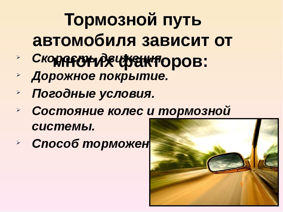 Автомобиль LADA (ВАЗ) с полной массой 1578 кг, проезжая мимо магазина начина...