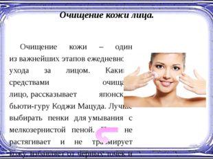 Лосьондля лица коллаген и гиалурон Назначение: лосьон для лица Roland. В сос