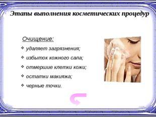 Пенкадля умывания с экстрактом алоэ Назначение: нежная обильная пенка для ум