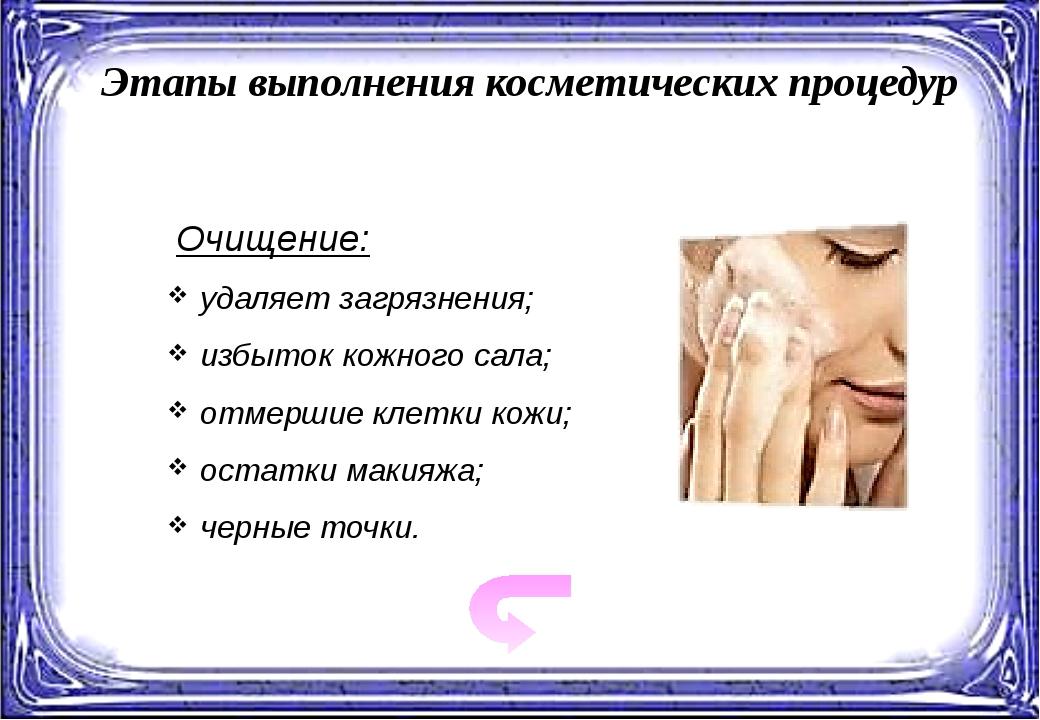 Пенкадля умывания с экстрактом алоэ Назначение: нежная обильная пенка для ум...