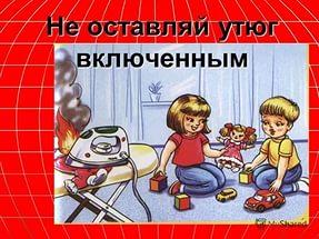 hello_html_m19c482ec.jpg
