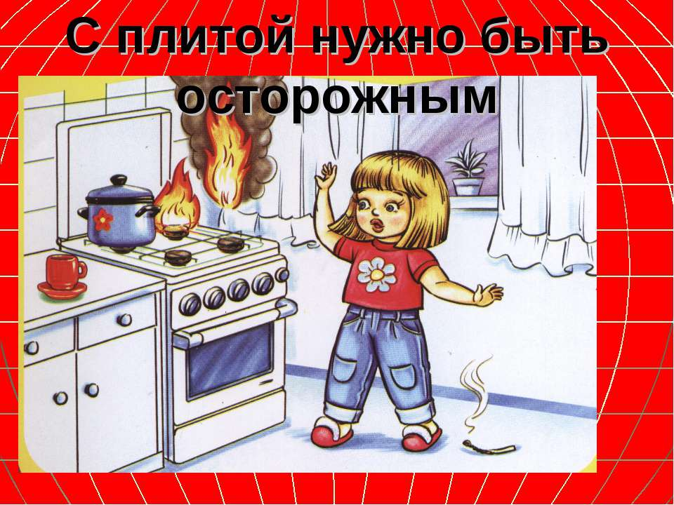 hello_html_m2aad082a.jpg