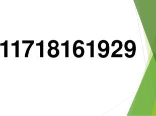 911718161929