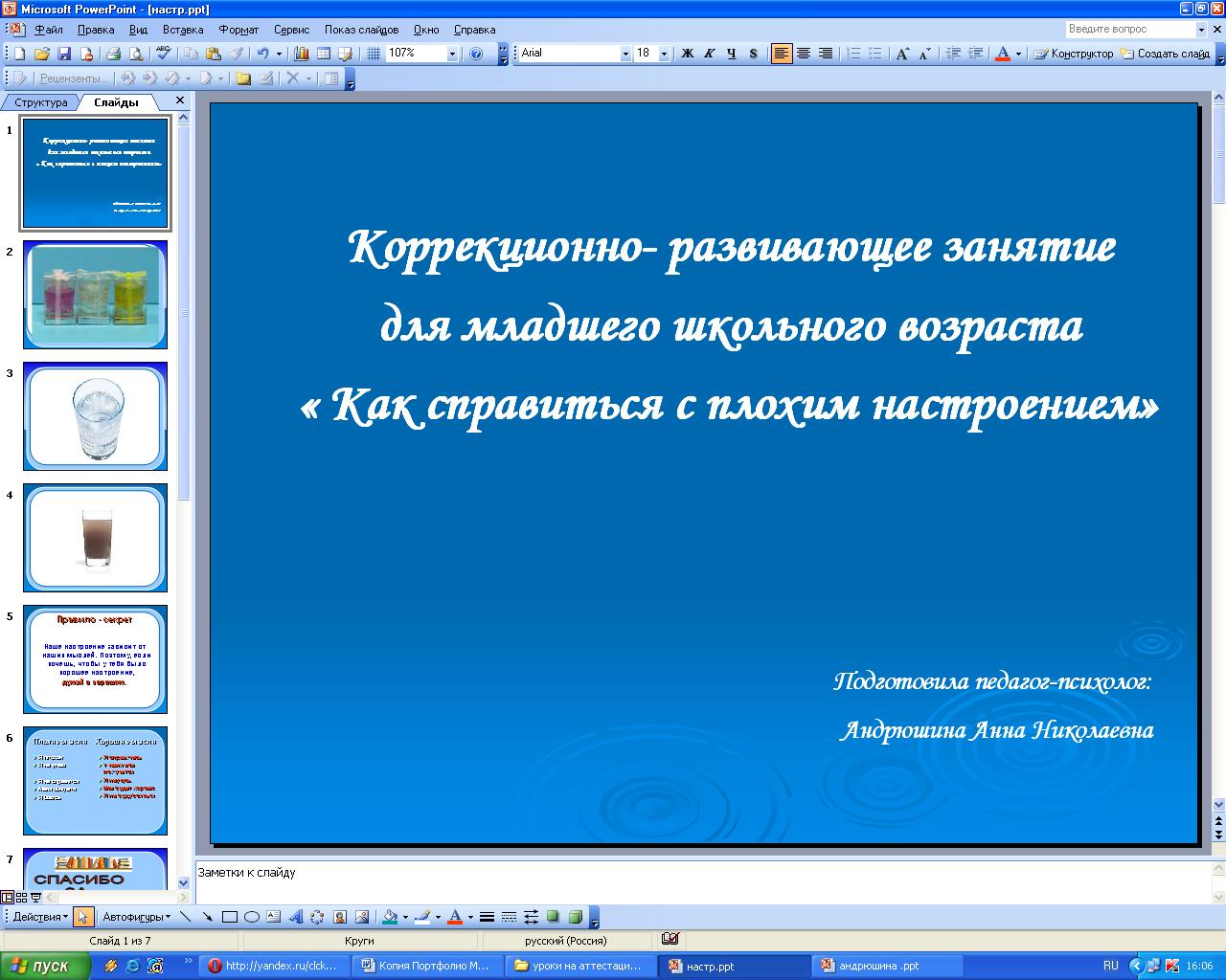 hello_html_582953ed.png