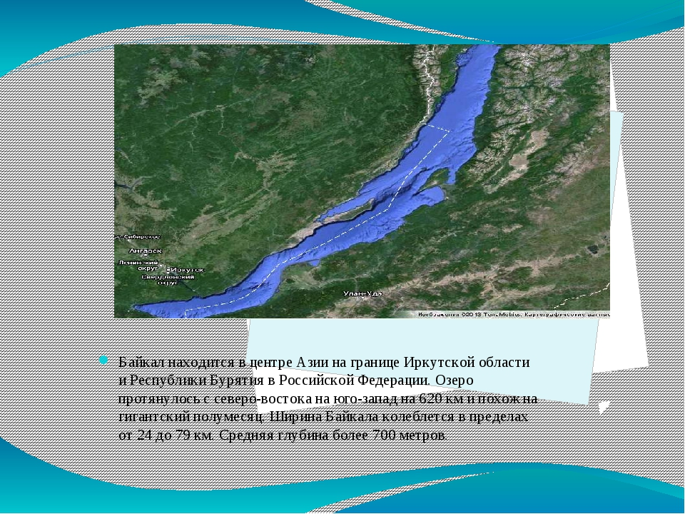 Байкал находится в центре Азии на границе Иркутской области и Республики Буря...