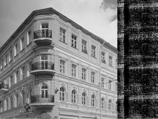 До двадцати шести лет Борис жил в самом центре Москвы, наАрбате. В квартире,...