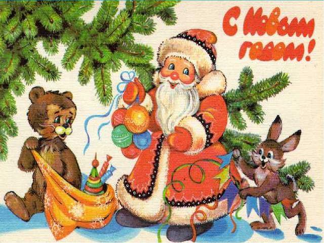 За окном поёт метель, Дома – праздничная ель, На стекле ажурный иней Всех узо...