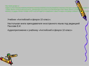 http://www.google.ru/imgres?q=%D1%81%D0%B5%D0%BA%D1%80%D0%B5%D1%82%D0%B0%D1%8