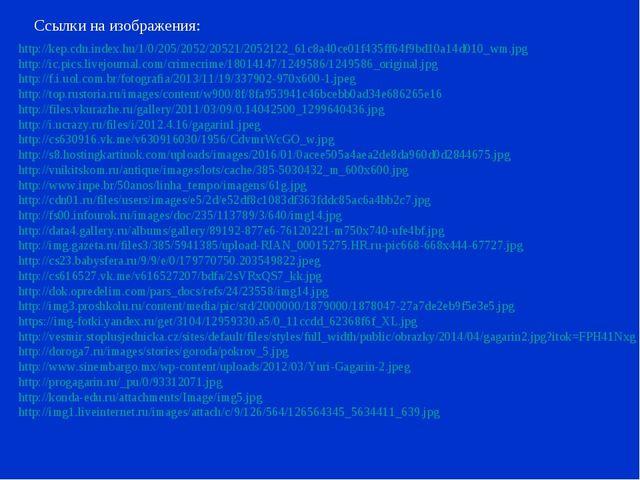 http://kep.cdn.index.hu/1/0/205/2052/20521/2052122_61c8a40ce01f435ff64f9bd10a...