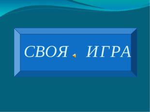 10 20 30 40 50 10 20 30 40 50 10 20 30 40 50 10 20 30 40 50 Русскийязык Мате