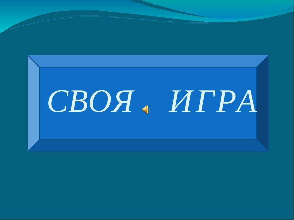 10 20 30 40 50 10 20 30 40 50 10 20 30 40 50 10 20 30 40 50 Русскийязык Мате...