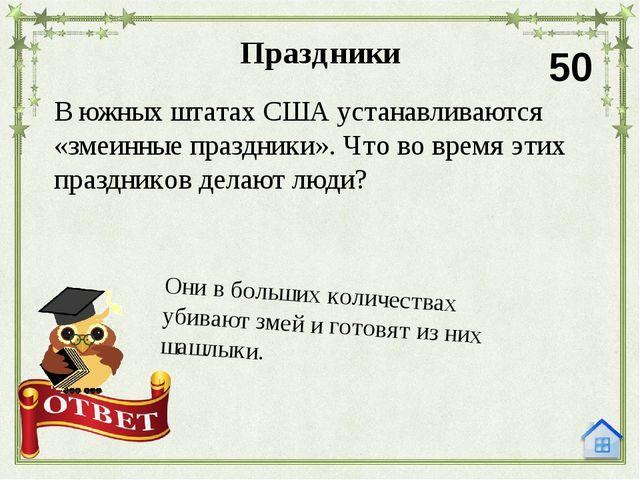 Праздники 10 Сабантуй. Как называется татарский праздник, который на Руси дов...