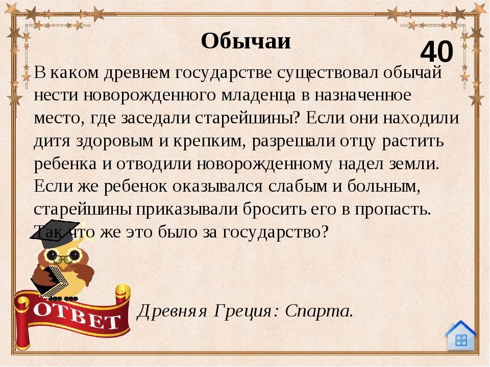 Обычаи 50 Во время праздника Крещения. Во время какого праздника на Руси соор...