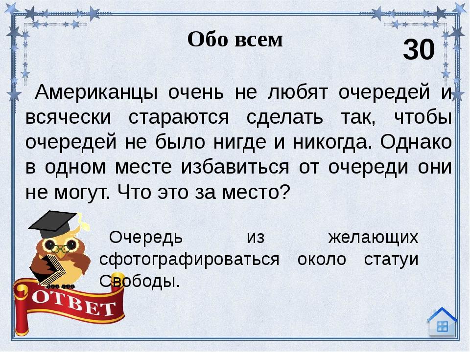 Обо всем 40 Монголы во времена Чингисхана очень редко мылись или не мылись во...