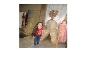 Однажды Нана с детьми попала в Задалеск, в род Текиевых. Хозяева по возможно