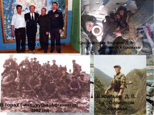 Афганцы с. Саперкино В горах Гиндукуша (Афганистан) 1982 год Васильев Д. В.