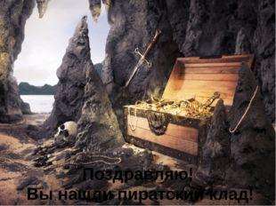 Выполнила: Решетникова К. В. учитель МБОУ СШ №88 г. Красноярск