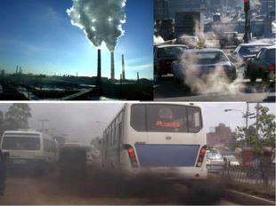 Из-за диффузии происходит загрязнение воздуха вредными веществами и выхлопны