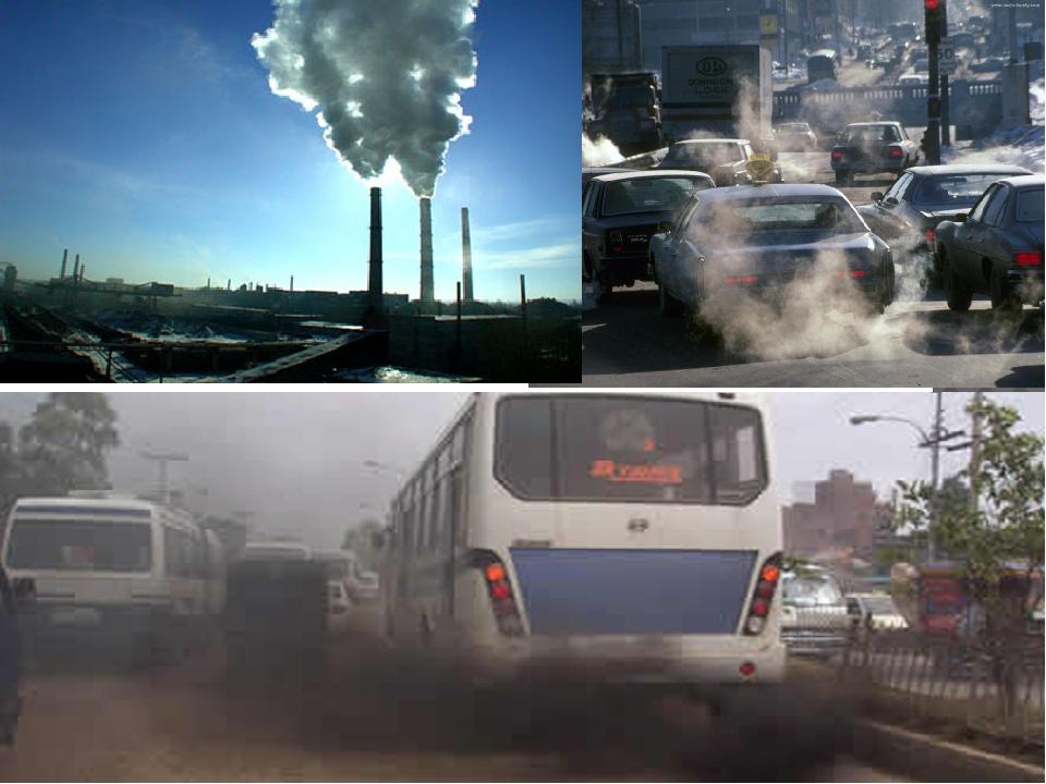 Из-за диффузии происходит загрязнение воздуха вредными веществами и выхлопны...