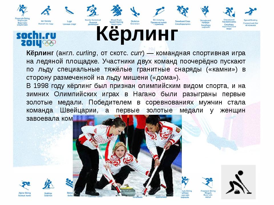 Лы́жные го́нки— гонки на лыжах на определённую дистанцию по специально подг...