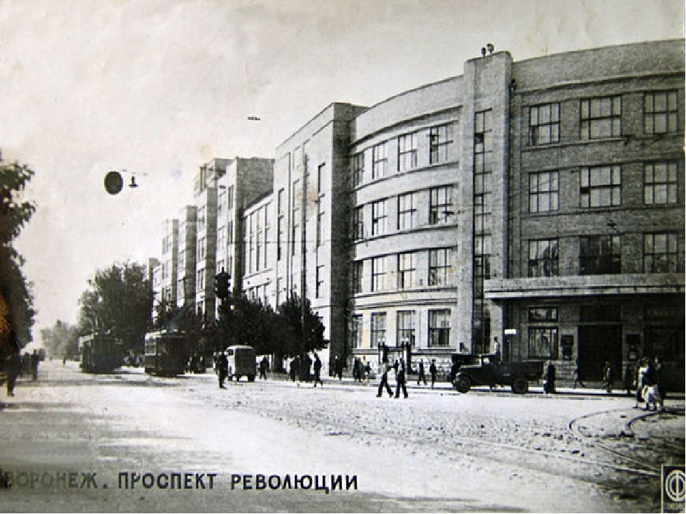Здание ЮВЖД