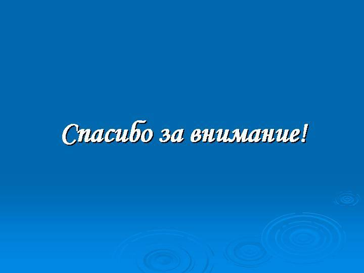 hello_html_m41a31570.jpg