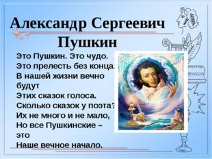 http://redgino-video.at.ua/Image_site/3/425.jpg - изображение обложки «Сказк