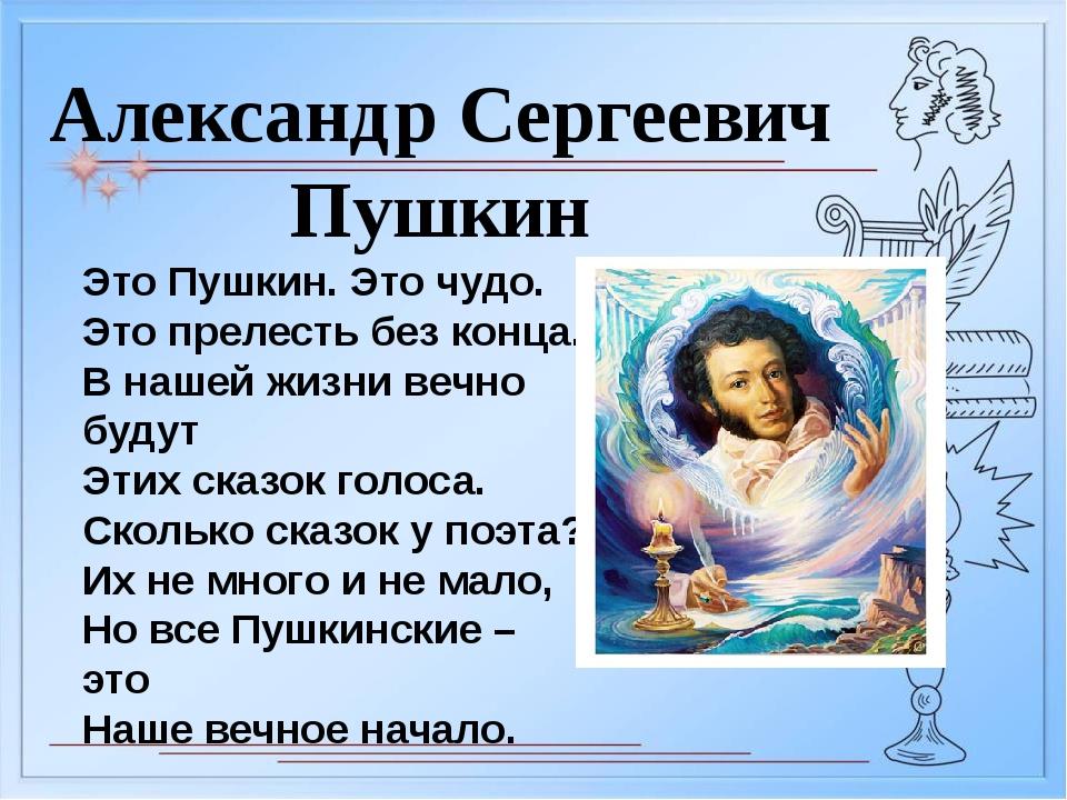 http://redgino-video.at.ua/Image_site/3/425.jpg - изображение обложки «Сказк...