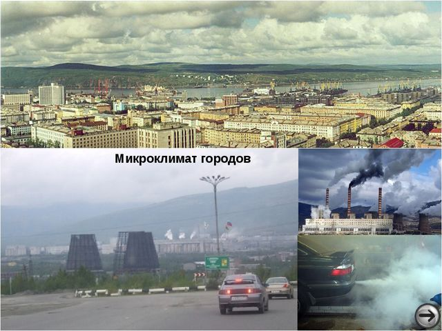 Ресурсы: http://zemlyanin.info/wp-content/uploads/2011/08/atmosfera_zemly.jpg...
