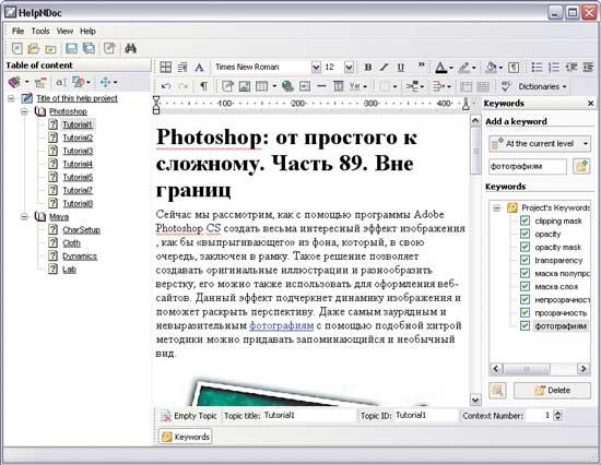 hello_html_26b3ac6a.jpg