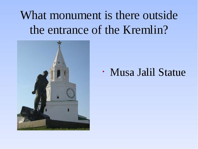 What monument is there outside the entrance of the Kremlin? Musa Jalil Statue