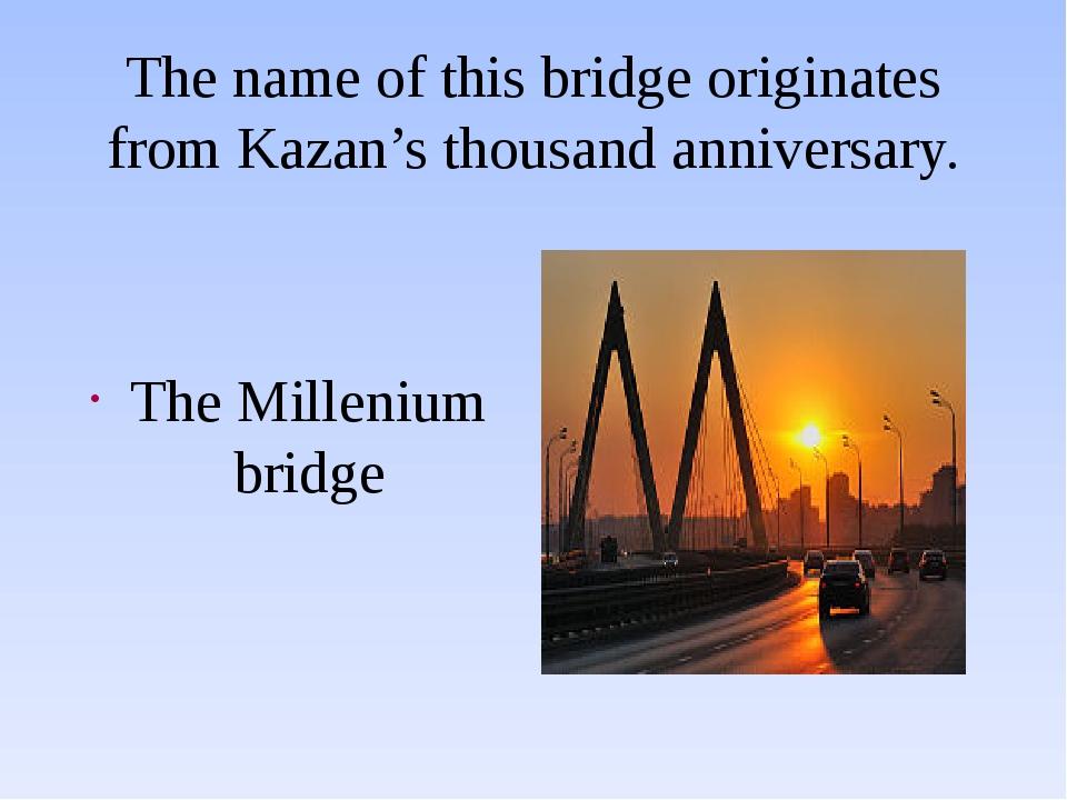 The name of this bridge originates from Kazan's thousand anniversary. The Mil...