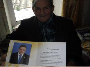 . . Это удивительный человек, интереснейший собеседник, в свои 92 года он пиш