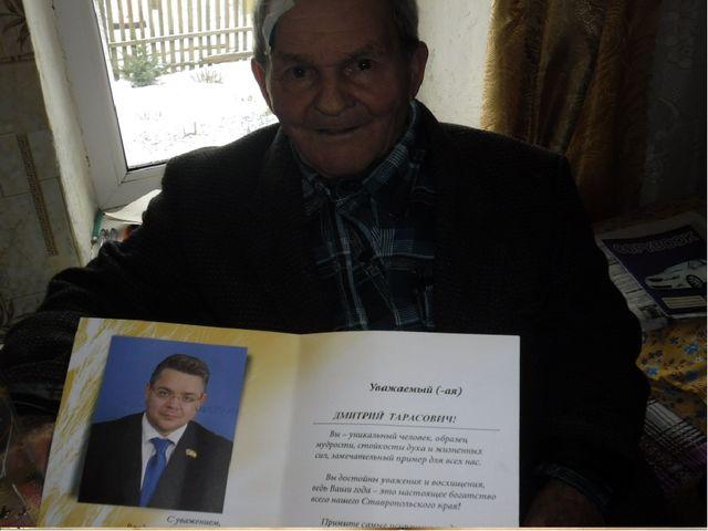 . . Это удивительный человек, интереснейший собеседник, в свои 92 года он пиш...