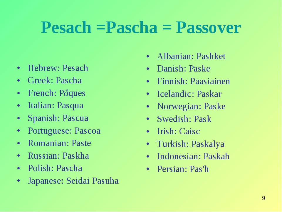 * Pesach =Pascha = Passover Hebrew: Pesach Greek: Pascha French: Pâques Itali...