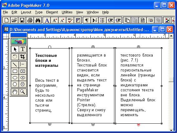 hello_html_10fad6fc.png
