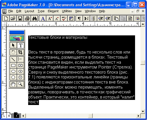 hello_html_26feb755.png