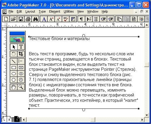 hello_html_7eb180c4.png