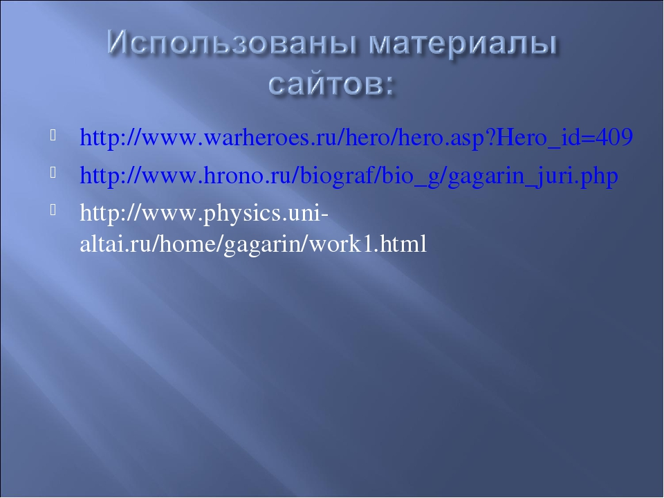 http://www.warheroes.ru/hero/hero.asp?Hero_id=409 http://www.hrono.ru/biograf...