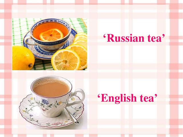 'English tea' 'Russian tea'